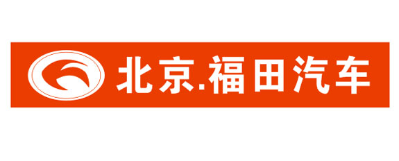 北京福田车标